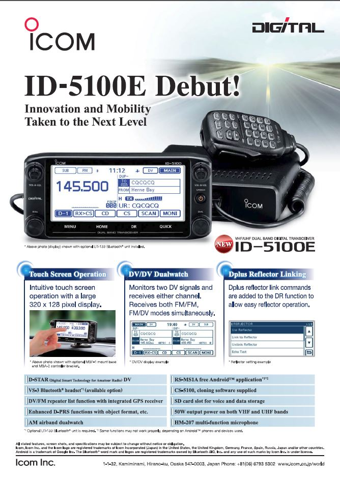 ID-5100_release